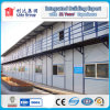 Steel Structure Prefabricated House Temporary Office