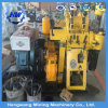 Rotary Portable Hydraulic Water Well Drilling Rig Drilling Machine