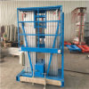 Hotylift Htlh Series Portable Single Mast Aerial Work Aluminum Lift Platform