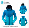 Cool Mens Winter Softshell Windproof Warm Jacket