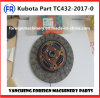 Kubota Part Tc432-2017-0