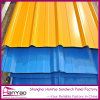 Fireproof Heat Insulation Roof Tile Steel Sheet