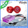 Motorcycle MP3 Player with Alarm System