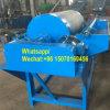 Iron Ore Wet Type Drum Magnetic Separator