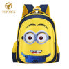 Latest Carton Design Kids School Backpack Bag for Children