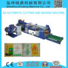 Various Styles Rice Bag Cutting and Sewing Machine