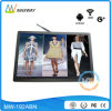 19 Inch Wall Mounted LCD Android Advertising Player (MW-192ABN)