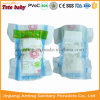 OEM Brand Disposable Adult Baby Diaper Pants Wholesaler in China