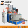 High Speed Mixer for Plastic Extrusion Line