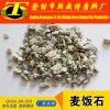 Granular Maifanite/Maifan Stone/ Maifanshi for Water Treatment