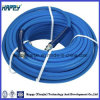 5/16 X 50′ Blue Color Pressure Washer Hose