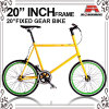 20 Inch Fixed Gear Bicycle for Yonger (ADS-RD20-2)