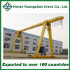 Gantry Crane 40 Ton, Gantry Crane Price