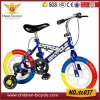 Super Light and Colorful Child Bike/Kids Bicycle /Mini Bike for Baby