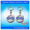 Car Brand Keychain Car Logo Keychain Customized Car Logo Keyring