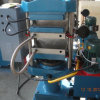 New Rubber Molding Machine Vulcanizing Machine