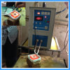 Carbide Tool Induction Welding Machine (JL-25KW)