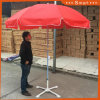 Promotional and Cheap Price China Supplier Produced Advertising Portable Light Beach Umbrella