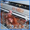 House Equipment Layer Quail Cage for Poultry Farm