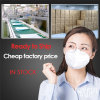 Non-Woven White Protective Face Mask with Test Report