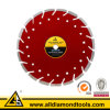 Concrete Cutting Saw Blade (HLWCC-TS)