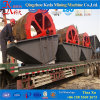 Sand Making Machine Processing Gold Scrubber Washer