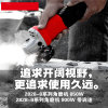 Made in China 100mm 710W High Quality Handle Angle Grinder