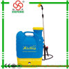 Electronic Sprayer Pump