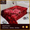 100 % Polyester Mink Blanket