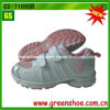 2016 Kids Latest Style Walking Shoes