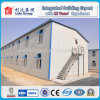 Steel Structure Prefab House/Labor Camp/Prefabricated House