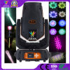 Disco 17r Beam Wash Spot 350W Moving Head DJ Stage Lighting