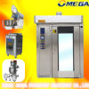 The Newest Diesel Oil Hot Air Rotary Oven