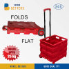 Red Folds Flat Plastic Boot Toolbox