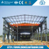 China Prefab Steel Structure Workshop Prefabricated Warehouse Price