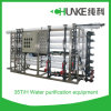 35t/H RO System Machine for Waste Water Treatment