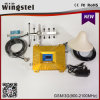 Hot Sale GSM/WCDMA 900/2100MHz Mobile Signal Booster with Yagi Antenna