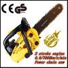 25cc Chain Saw (CS2500)