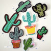 Cacti Motif Clothes Patch, Cactus Pattern Garment Accessories, Factory Clothing Patch