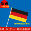 Factory Supply National Country Flag LED Flag Waving Flag