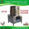 Automatic Poultry Plucker/Chicken Plucker/Chicken Unhairing Machine (KP-50)
