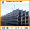100mm~700mm 6m Length Mild Steel I Beam