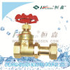 Flexible Gate Valve/Brass Valve/Gate Valve