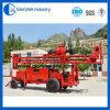 Gl-III Zf Direct & Reverse Circulation Trailer Mounted Drill Rig