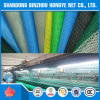 Enclosure Nets Type Swimming Pool Water Proof Shade Sail