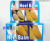 Herbal Skin Doctor Heel Balm Foot Care Cream for Rough Dry and Cracked Feet