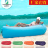 Sleeping Cloud Inflatable Lounger Bag Ripstop - Outdoor Air Sofa Bag -Hangout Air Couch Sleeping Bag for Hiking Camping Picnics