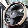 Bt 7162 Leather Imitation Leather PU Leather Steering Wheel Covers (BT 7162)