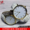Yxl-523 Japan Movement Stainless Steel Classical Leatherband Couple Watch, White Color Band Watch