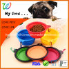 Collapsible Silicone Cat Pet Dog Food Feeding Bowl